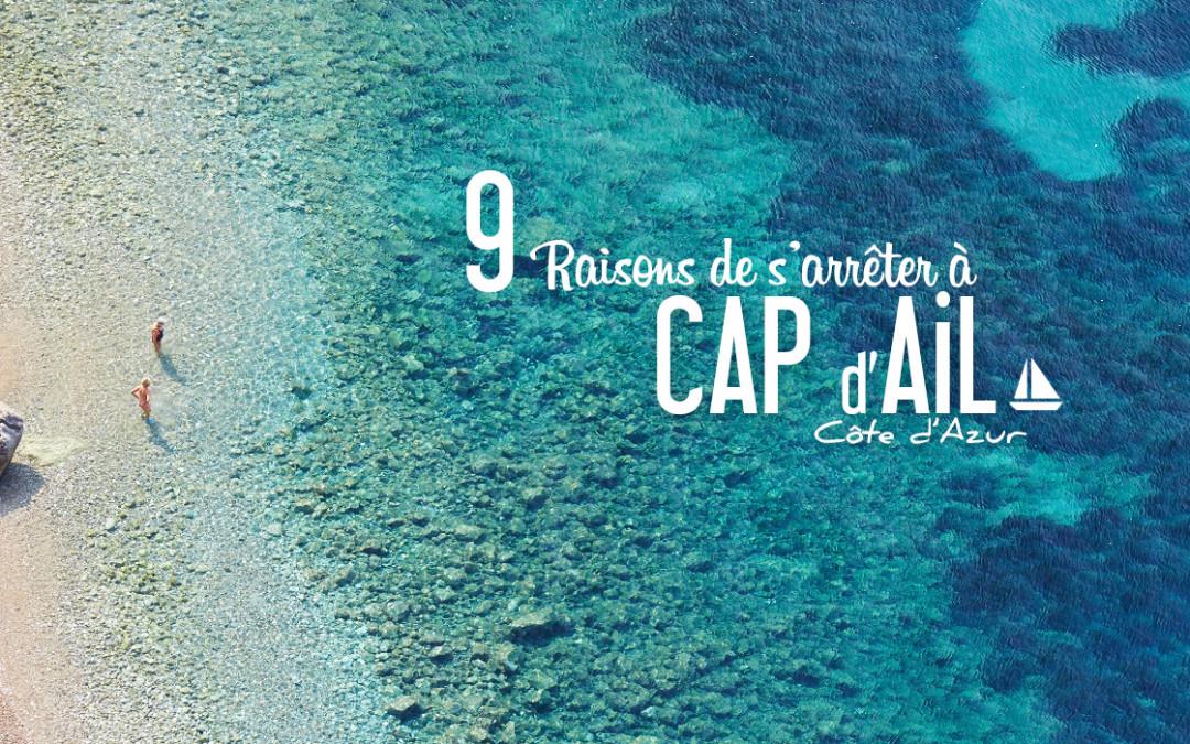 COTE D'AZUR | 9 RAISONS DE S'ARRÊTER À CAP D'AIL