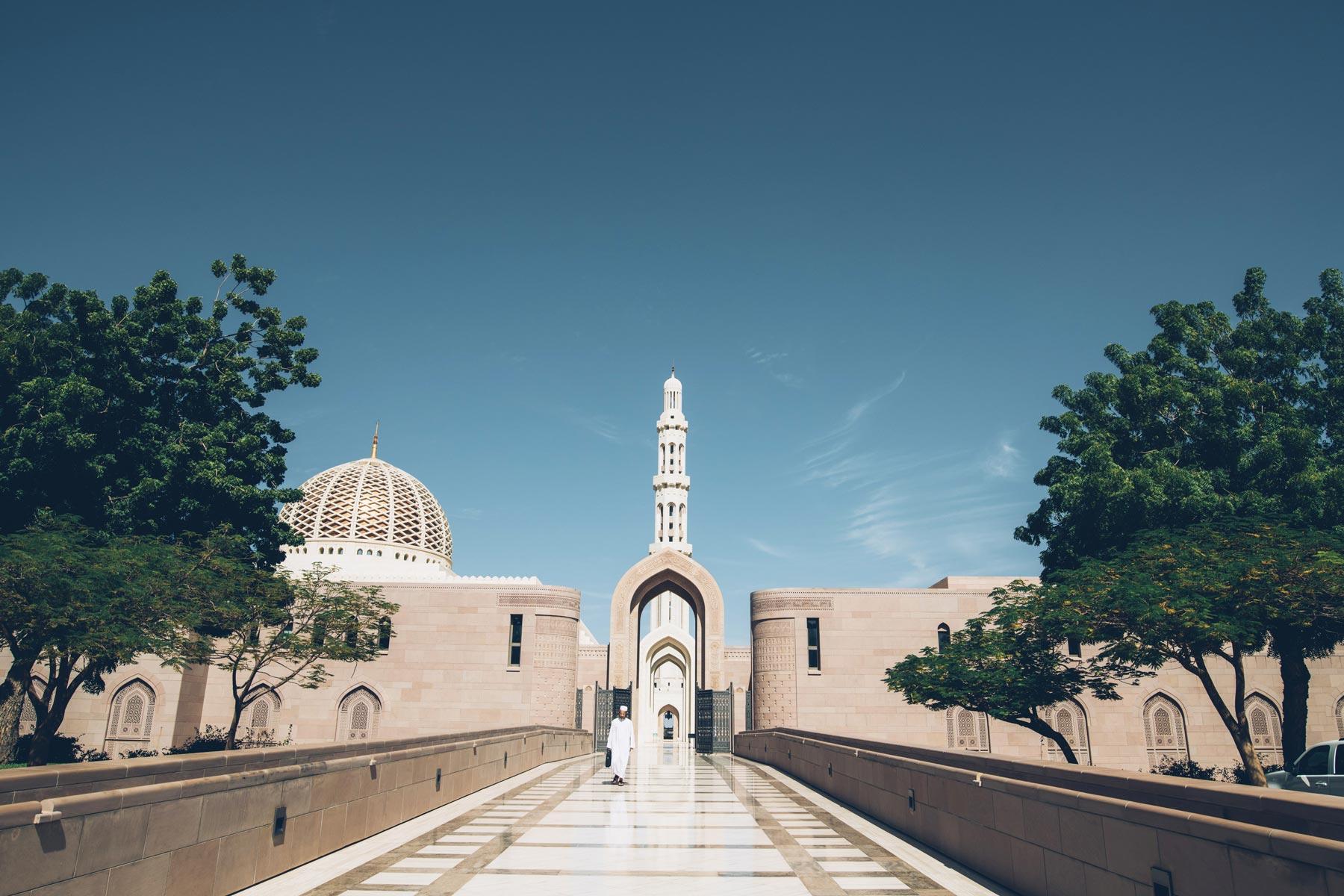 Grande Mosquee, Mascate
