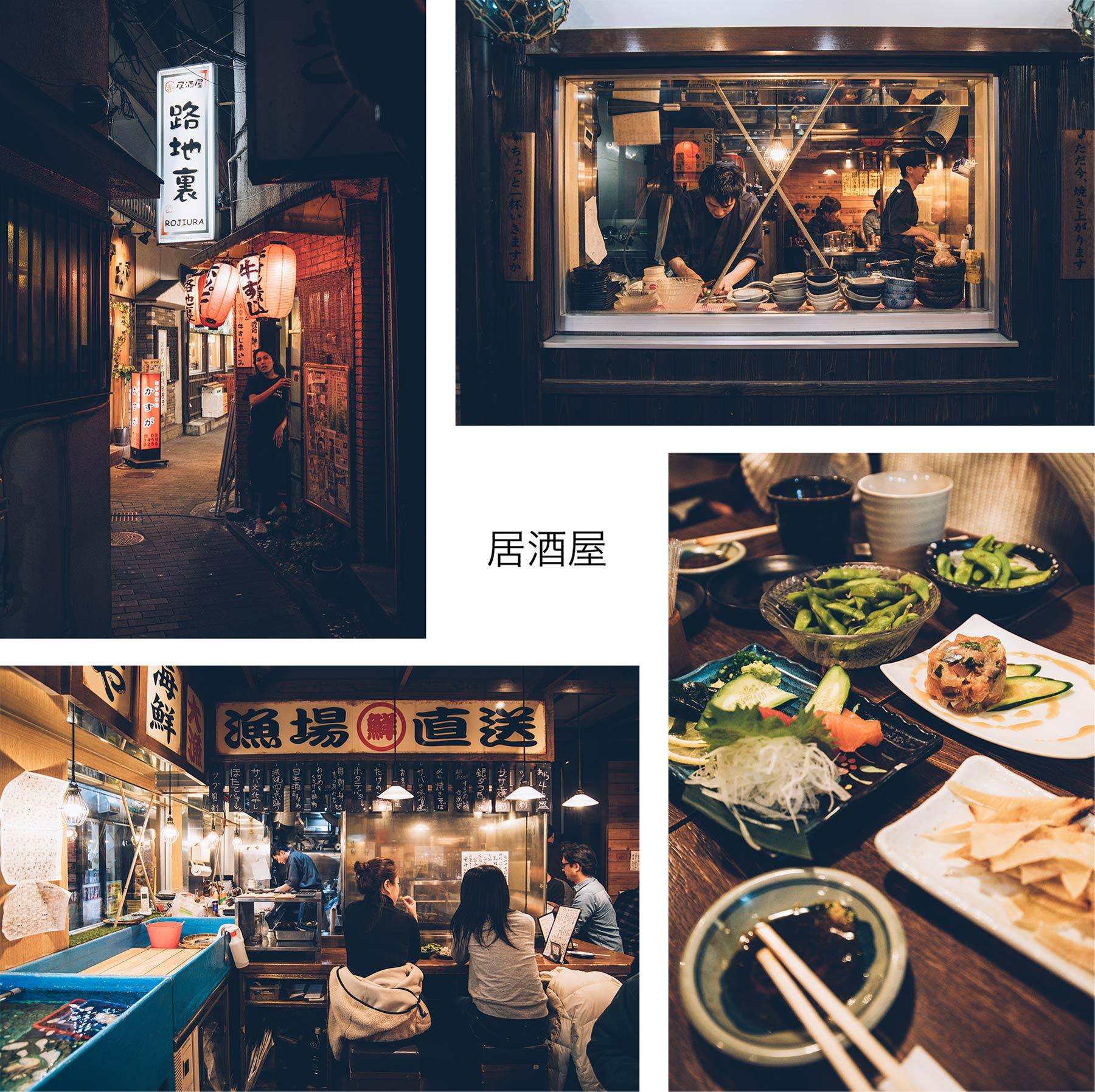 Izakaya, Shinawaga Tokyo