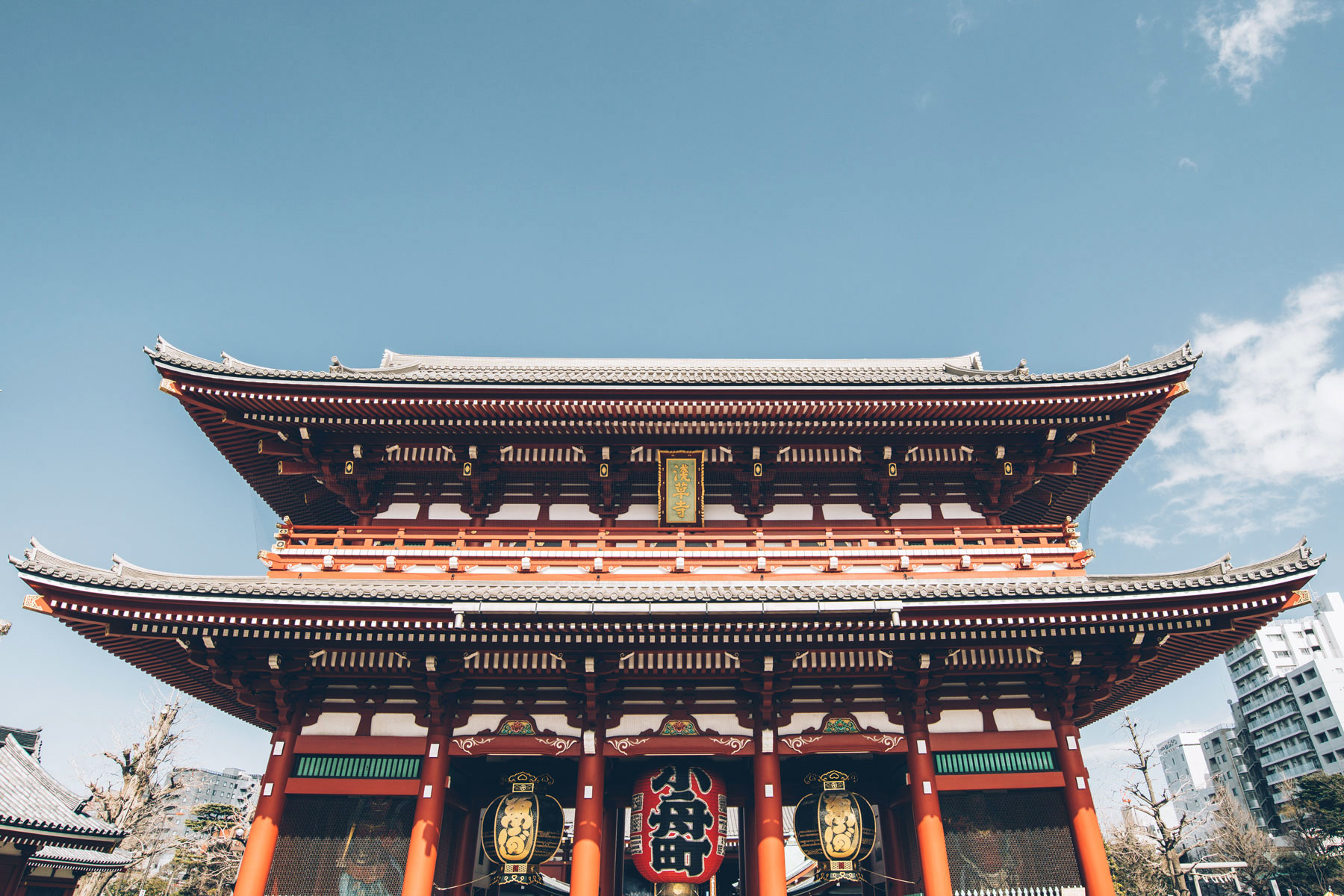 Senso ji, Tokyo