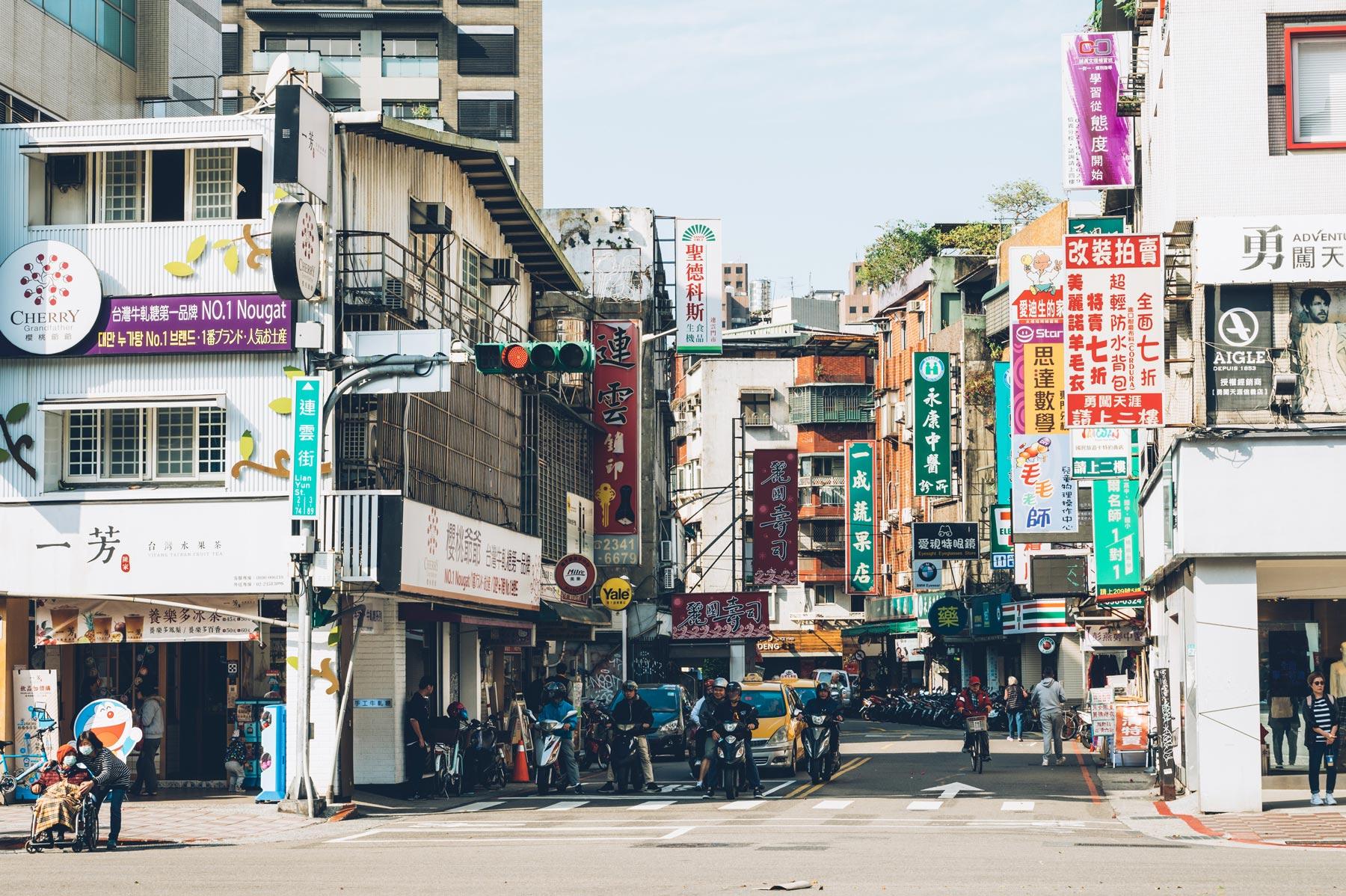 Rue Taipei