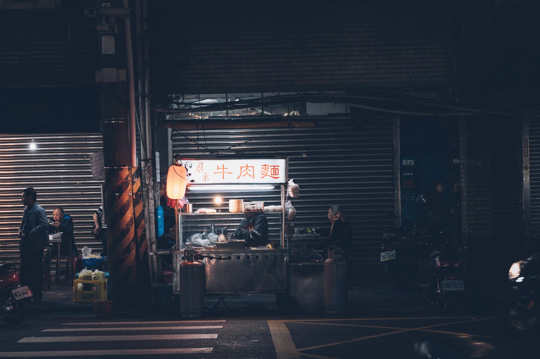 Street food Taipei
