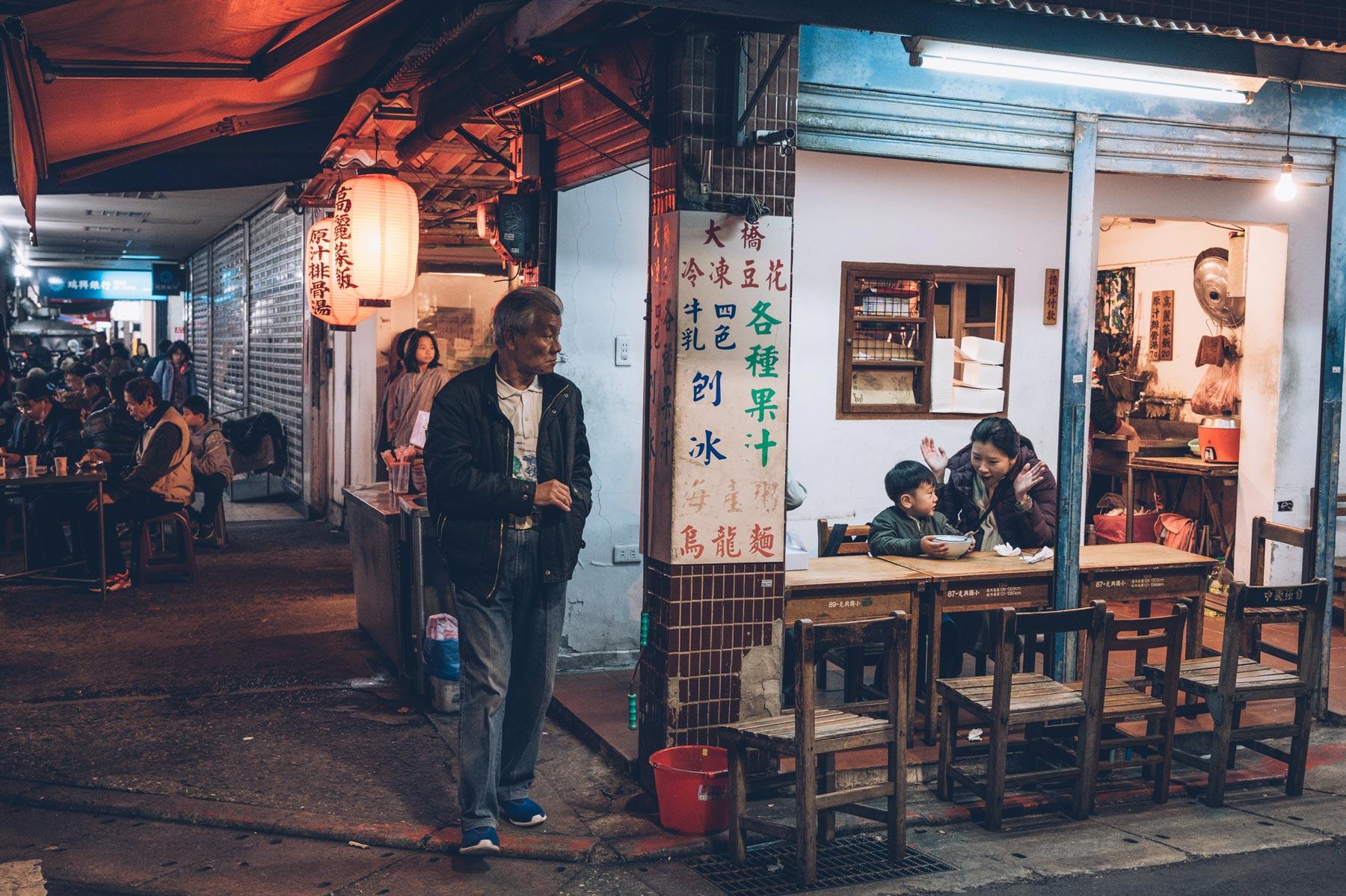 La nuit à Taiwan
