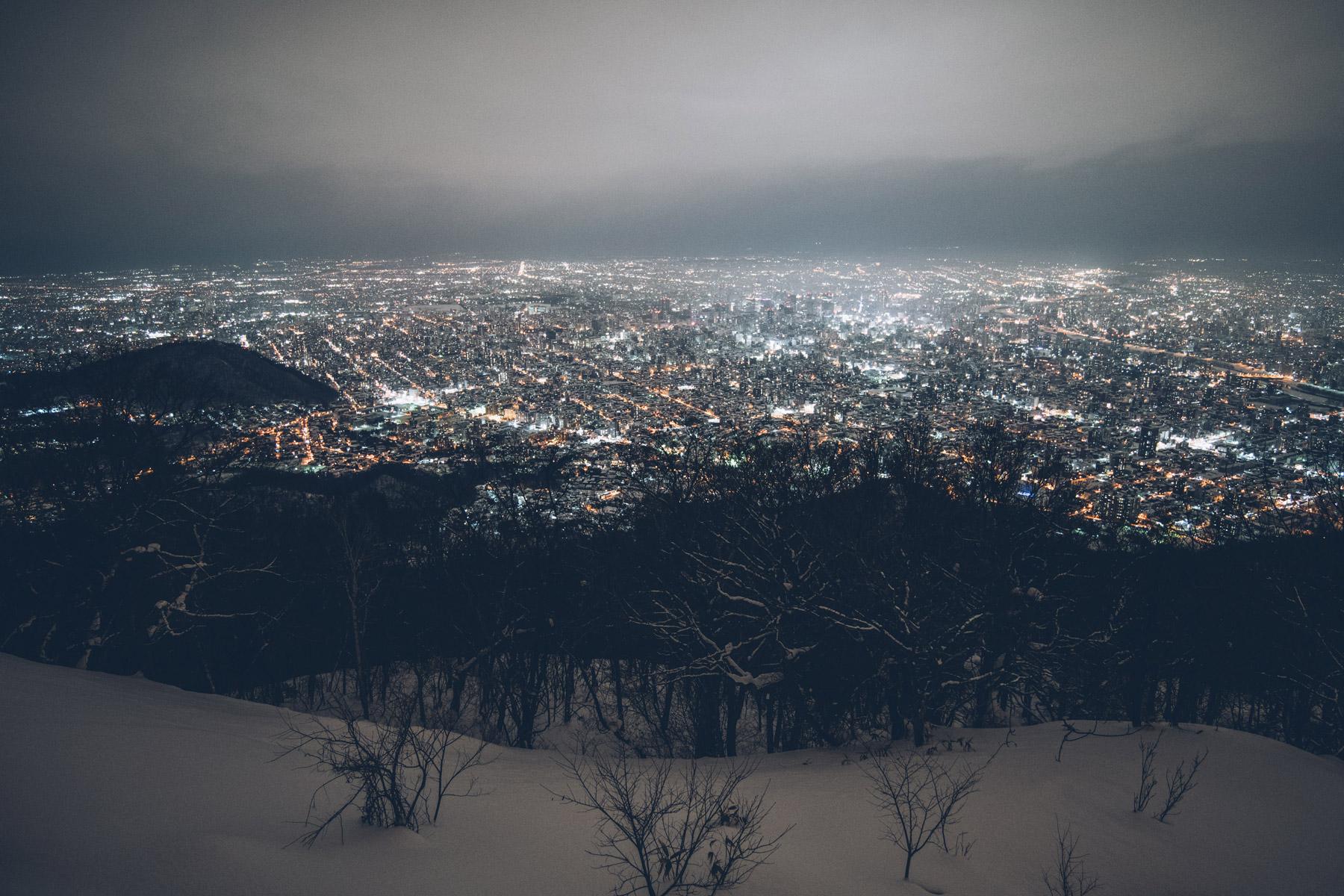 Mont Moiwa Ropeway, Sapporo